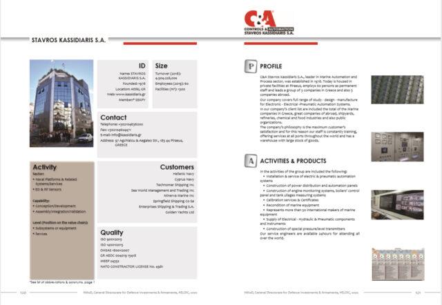 Αφιέρωμα C&A στον κατάλογο HELDIC 2020 του Υπουργείου Εθνικής Άμυνας