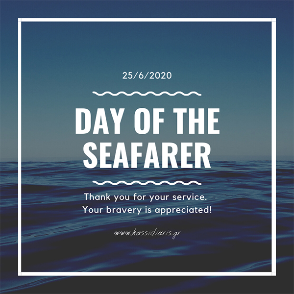 day-of-the-seafarer_site.jpg